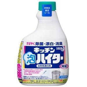 花王 キッチン泡ハイター ハンディスプレー つけかえ用 400ml 【日用消耗品】
