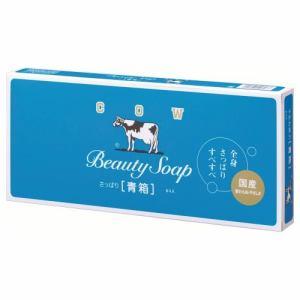 牛乳石鹸 カウブランド 青箱  6個入り  カウブランド