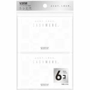 日本製紙 スコッティ カシミヤ ポケット 20枚×6パック 【日用消耗品】