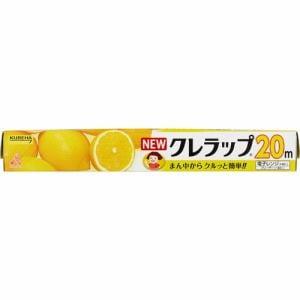 クレハ NEWクレラップ レギュラー(1コ入) 【日用消耗品】