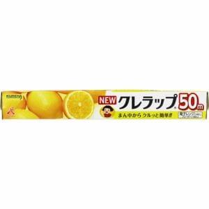 クレハ NEWクレラップ レギュラー お徳用 30cm×50m 【日用消耗品】