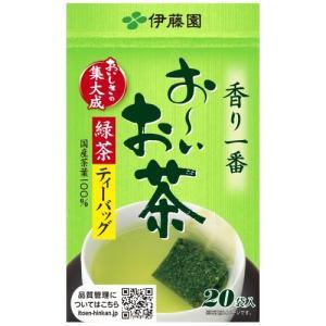 伊藤園 お~いお茶 緑茶 ティーバッグ[20袋]