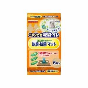 花王 ペットケアトイレマット ニャンとも清潔トイレ脱臭・抗菌マット  6枚