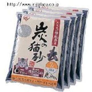 アイリスオーヤマ SNS-70 炭の猫砂  7L