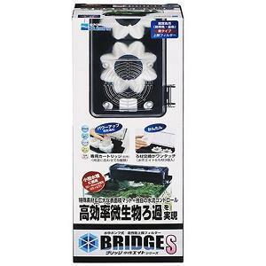 水作 S50HZ エイトブリッジ S 水中ポンプ方式 高性能上部フィルター