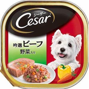 マースジャパンリミテッド CE27 シーザー吟撰ビーフ野菜  100g
