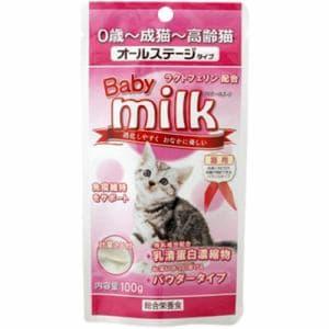 猫 ミルク