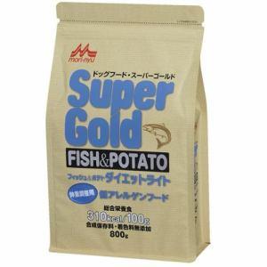 森乳サンワールド スーパーゴールド フィッシュ&ポテト ダイエットライト 体重調整用 低アレルゲンフード 800g