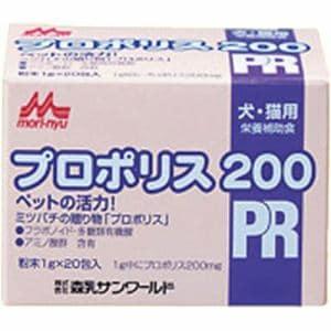 森乳サンワールド ワンラック プロポリス200 1g×20包
