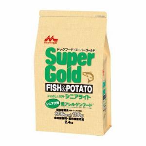 森乳サンワールド スーパーゴールド フィッシュ&ポテト シニアライト シニア犬用 低アレルゲンフード 2.4kg