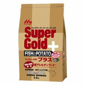 森乳サンワールド スーパーゴールド フィッシュ&ポテト プラス 関節ケア用 低アレルゲンフード 2.4kg