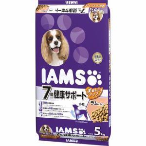 マース アイムス 7歳以上用 健康サポート ラム&ライス小粒 5kg