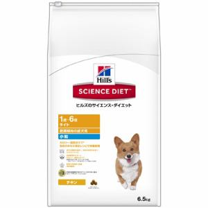 ヒルズ サイエンス・ダイエット ライト 小粒 肥満傾向の成犬用 6.5kg