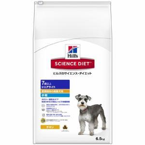 ヒルズ サイエンス・ダイエット シニア ライト 小粒 肥満傾向の高齢犬用 6.5kg