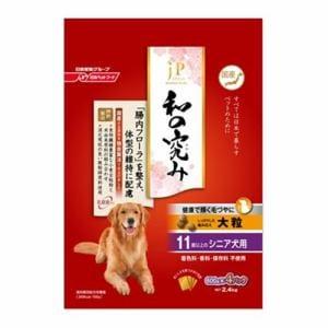 日清ペットフード ジェーピースタイル 和の究み 大粒 11歳以上のシニア犬用 4.8kg(600gx8袋)