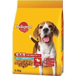 マース ペディグリー ドライ 成犬用 ビーフ&緑黄色野菜&魚入り 5.5kg