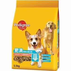 マース ペディグリー ドライ 肥満気味の愛犬用 ささみ&ビーフ&緑黄色野菜入り 5.5kg