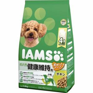 マース アイムス 成犬用 健康維持用 チキン小粒 2.6kg
