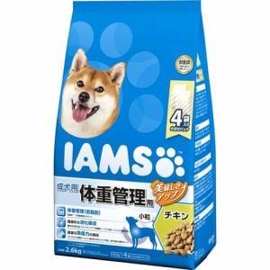 マース アイムス 成犬用 体重管理用 チキン小粒 2.6kg