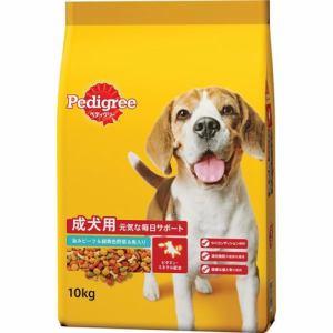 マース ペディグリー ドライ 成犬用 ビーフ&緑黄色野菜&魚入り 10kg
