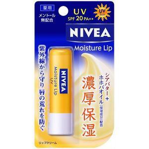 花王 ニベア モイスチャーリップ UV (3.9g)