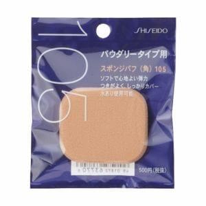 資生堂(SHISEIDO) 資生堂 スポンジパフ (角)105