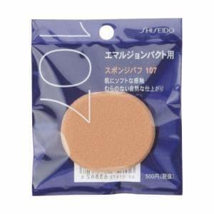 資生堂(SHISEIDO) 資生堂 スポンジパフ (エマルジョンパクト用) 107