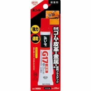 コニシ #13053 コニシG-1720G