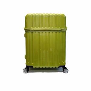 協和 74-20320 LIC スーツケース アクタス ACTUS TOPS  ライムカーボン