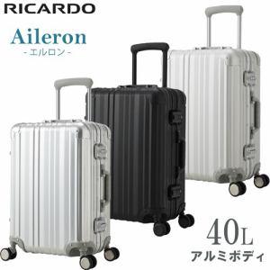 伊藤忠リーテイルリンク AIL-20-4WB AILERON 20-INCH SPINNER SUITCASE RICARDO エルロン Sサイズ シルバー