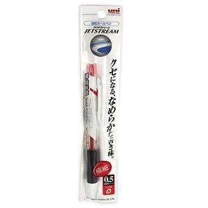 三菱鉛筆 ジェットストリーム 極細 0.5mm 赤 油性ボールペン