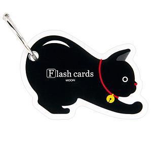 デザインフィル 34195006 MIDORI 単語カード ネコ柄