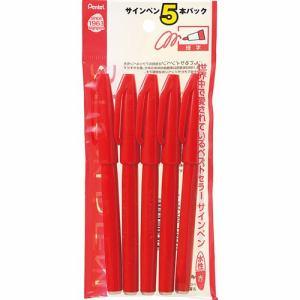 ぺんてる XS520BD5 ぺんてる サインペン5本   赤