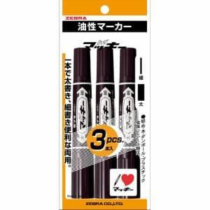 ゼブラ P-MO-150-MC-BK3 ハイマッキー 3P   黒