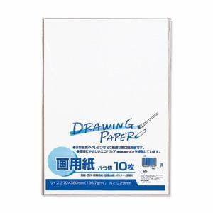 マルアイ エ-P8 画用紙 8ツ切 10枚パック