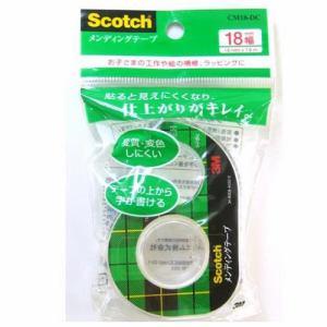 3M CM-18 スコッチ メイディングテープ 小巻 18mm幅