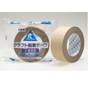 リンレイテープ クラフト粘着テープ ♯200