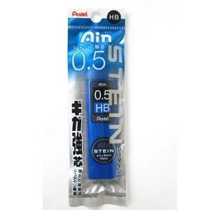 ぺんてる パック入りシャープペンシル替芯 Ain シュタイン 0.5mm 替芯