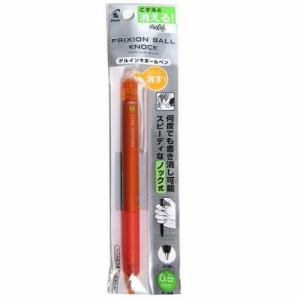 PILOT LFBK23EF-O ノック式フリクションボール 0.5mm オレンジ ゲルインキボールペン