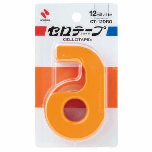 ニチバン CT-12DRO セロテープ12mm   橙