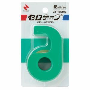ニチバン CT-18DRG セロテープ18mm   緑