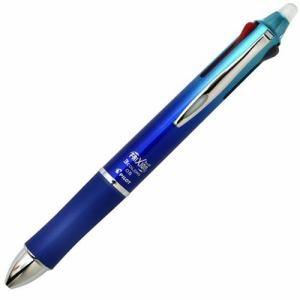 PILOT LKFB150EF-GRL フリクションボール3 メタル 0.5mm グラデーションブルー 多色ゲルインキボールペン