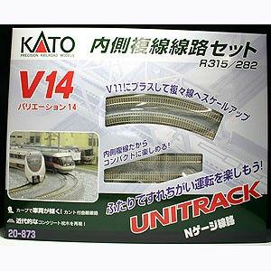カトー (N) 20-873 ユニトラック V14 内側複線線路セット(R315/ 282)