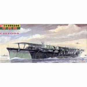 ピットロード 1/700 スカイウェーブシリーズ 日本海軍 空母 千代田