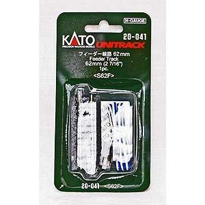 カトー20-041 KATO