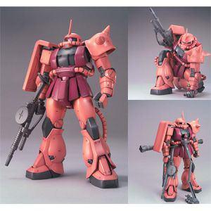 バンダイ(BANDAI) MG MS-06S シャアザクVer.2.0