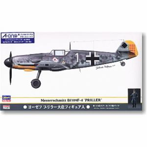 ハセガワ メッサーシュミット Bf 109F-4 プリラー