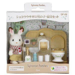エポック社 シルバニアファミリー DF-09 ショコラウサギの男の子・家具セット