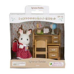 エポック社 シルバニアファミリー DF-10 ショコラウサギの女の子・家具セット
