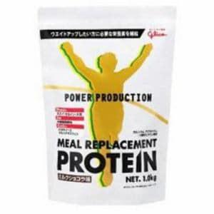 江崎グリコ パワープロダクション ミールリプレイスメントプロテイン ミルクショコラ味 1kg 【栄養補助】